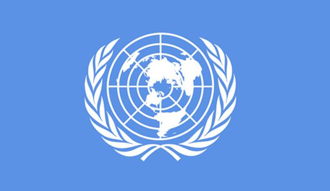 BM'den Musul Operasyonu açıklaması