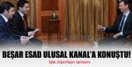 Beşar Esad Ulusal Kanal'a Konuştu / Röportajın Tamamı
